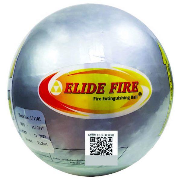 Elide Fire ลูกบอลดับเพลิง สีเงิน Mini ขนาด 0.4 Kg. อายุ 1 ปี สำหรับห้องเครื่องรถยนต์